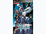 戦律のストラタス 【PSPゲームソフト】