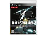 〔中古品〕 ZONE OF THE ENDERS HD EDITION 【PS3】