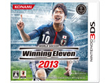 ワールドサッカー ウイニングイレブン 2013【3DS】   [ニンテンドー3DS]