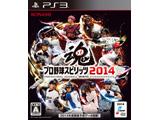 プロ野球スピリッツ2014 [PS3]