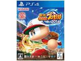 【在庫限り】 実況パワフルプロ野球2016 【PS4ゲームソフト】