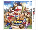 実況パワフルプロ野球 ヒーローズ 【3DSゲームソフト】