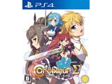 クロワルール・シグマ 【PS4ゲームソフト】