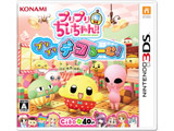【在庫限り】 プリプリちぃちゃん!! プリプリ デコるーむ! 【3DSゲームソフト】