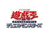 【12月発売予定】 遊戯王オフィシャルカードゲームデュエルモンスターズ20th ANNIVERSARY DUELIST BOX