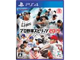 【特典対象】 プロ野球スピリッツ2019 【PS4ゲームソフト】