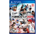 コナミデジタルエンタテインメント プロ野球スピリッツ2019 【PS Vitaゲームソフト】