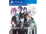 【特典対象】【08/22発売予定】 TOKYO CHRONOS (トーキョークロノス) 【PS4ゲームソフト(VR専用)】