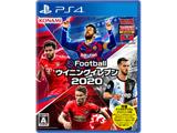 eFootball ウイニングイレブン 2020 【PS4ゲームソフト】