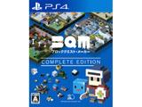 【特典対象】【12/12発売予定】 BQM ブロッククエスト・メーカー COMPLETE EDITION  【PS4ゲームソフト】