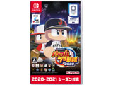 eBASEBALLパワフルプロ野球2020   【Switchゲームソフト】