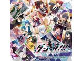 ダンキラ協会/ ダンキラ!!! Music Collection Vol.2