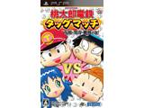 桃太郎電鉄タッグマッチ 友情・努力・勝利の巻!【PSP】