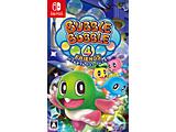 【02/27発売予定】 バブルボブル 4 フレンズ  【Switchゲームソフト】