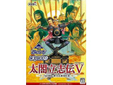 〔中古品〕 太閤立志伝5 KOEI The Best 【Win98/Me/2000/XP】 ◇10/13(日)新入荷!