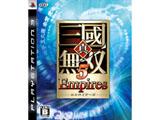 真・三國無双5 Empires【PS3】