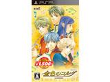 コーエー定番シリーズ 金色のコルダ【PSPゲームソフト】