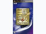 【在庫限り】 真・三國無双6 Special【PSP】
