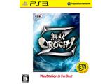 〔中古品〕 無双OROCHI Z PlayStation3 the Best 【PS3】