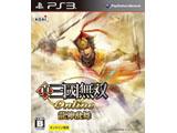 真・三國無双 Online 〜龍神乱舞〜 【PS3ゲームソフト】
