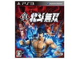 【在庫限り】 真・北斗無双 通常版 【PS3ゲームソフト】