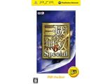 真・三國無双6 Special PSP the Best【PSP】