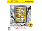 真・三國無双6 猛将伝 PlayStation3 the Best 【PS3ゲームソフト】