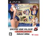 DEAD OR ALIVE 5 (デッド オア アライブ) Ultimate コレクターズエディション