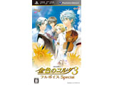 金色のコルダ3 フルボイス Special 通常版【PSPゲームソフト】