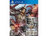 真・三國無双7 with 猛将伝 【PS4ゲームソフト】