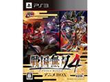 戦国無双4 アニメBOX【PS3】   [PS3]
