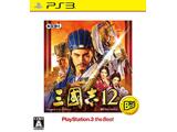 【在庫限り】 三國志12 PlayStation3 the Best 【PS3ゲームソフト】