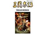 三国志13 30周年記念TREASURE BOX(未開封)