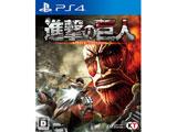 進撃の巨人 【PS4ゲームソフト】