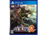討鬼伝2 通常版 【PS4ゲームソフト】