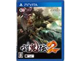 【在庫限り】 討鬼伝2 通常版 【PS Vitaゲームソフト】