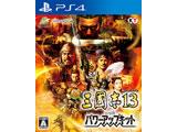 三國志13 with パワーアップキット 通常版 【PS4ゲームソフト】
