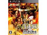 三國志13 with パワーアップキット 通常版 【PS3ゲームソフト】