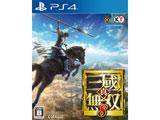 【在庫限り】 真・三國無双8 通常版 【PS4ゲームソフト】