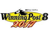 Winning Post 8 2017(未開封)
