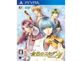 金色のコルダ2 ff(フォルテッシモ) 【PS Vitaゲームソフト】