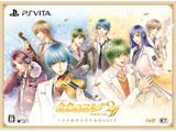 金色のコルダ2 ff(フォルテッシモ) その旋律は恋の音色BOX 【PS Vitaゲームソフト】