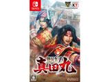 戦国無双 〜真田丸〜 【Switchゲームソフト】