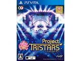 〔中古〕 ときめきレストラン☆☆☆ Project TRISTARS 通常版【PSVita】
