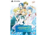 【在庫限り】【特典対象】 金色のコルダ3 フルボイス Special トレジャーBOX 【PS Vitaゲームソフト】