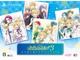 【特典対象】【09/20発売予定】 金色のコルダ3 あの夏の僕たちのすべてBOX 【PS Vitaゲームソフト】