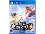 無双OROCHI3 通常版 【PS4ゲームソフト】