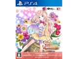メルルのアトリエ 〜アーランドの錬金術士3〜 DX [PS4]