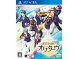金色のコルダ オクターヴ 通常版 【PS Vitaゲームソフト】