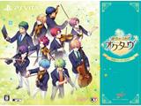 【在庫限り】 金色のコルダ オクターヴ 祝福のパーティBOX 【PS Vitaゲームソフト】